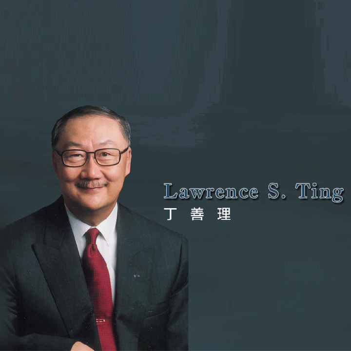 Lawrence S. Ting